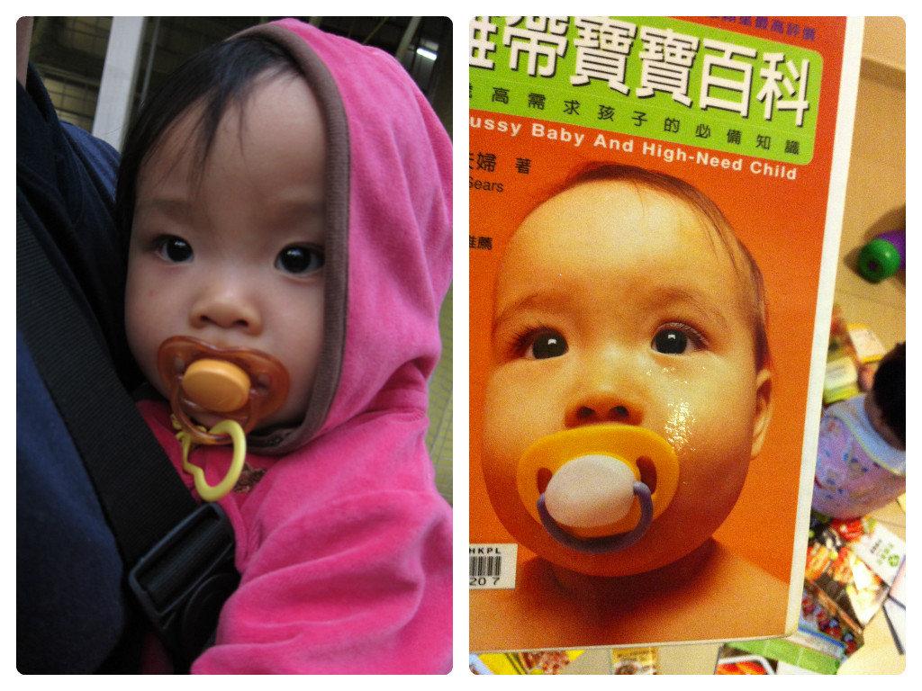 「你抱得太多寵壞寶寶了!」:讀《教養難帶寶寶百科》(二)