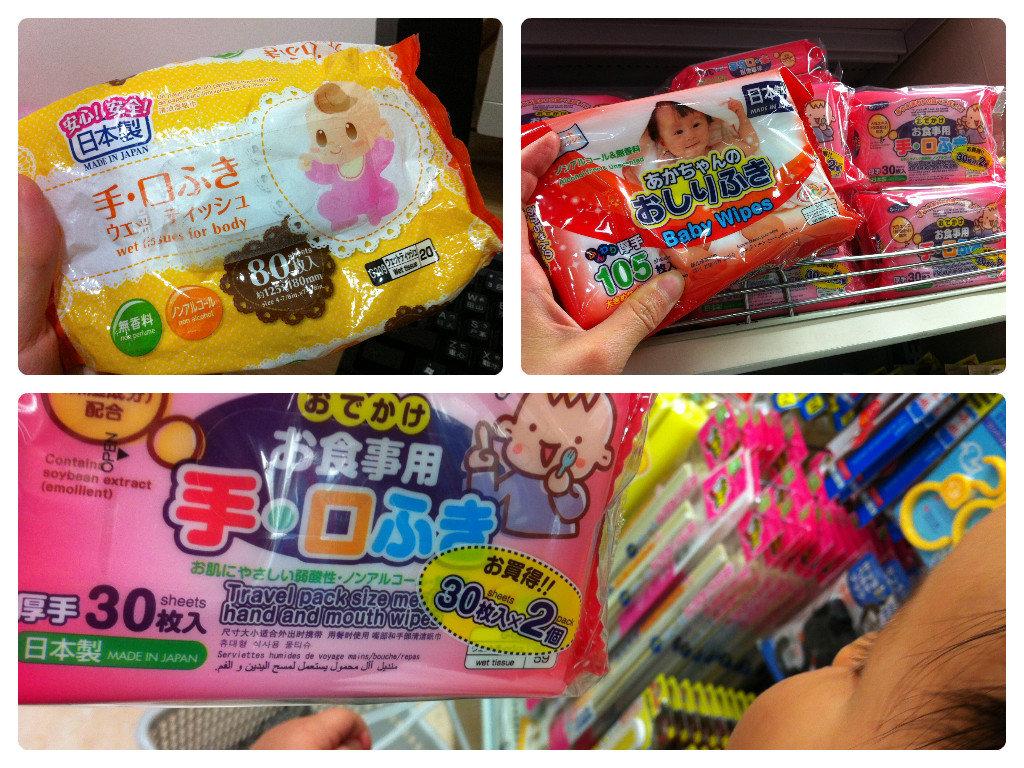 出門抹寶寶小手的好幫手:日本製濕紙巾