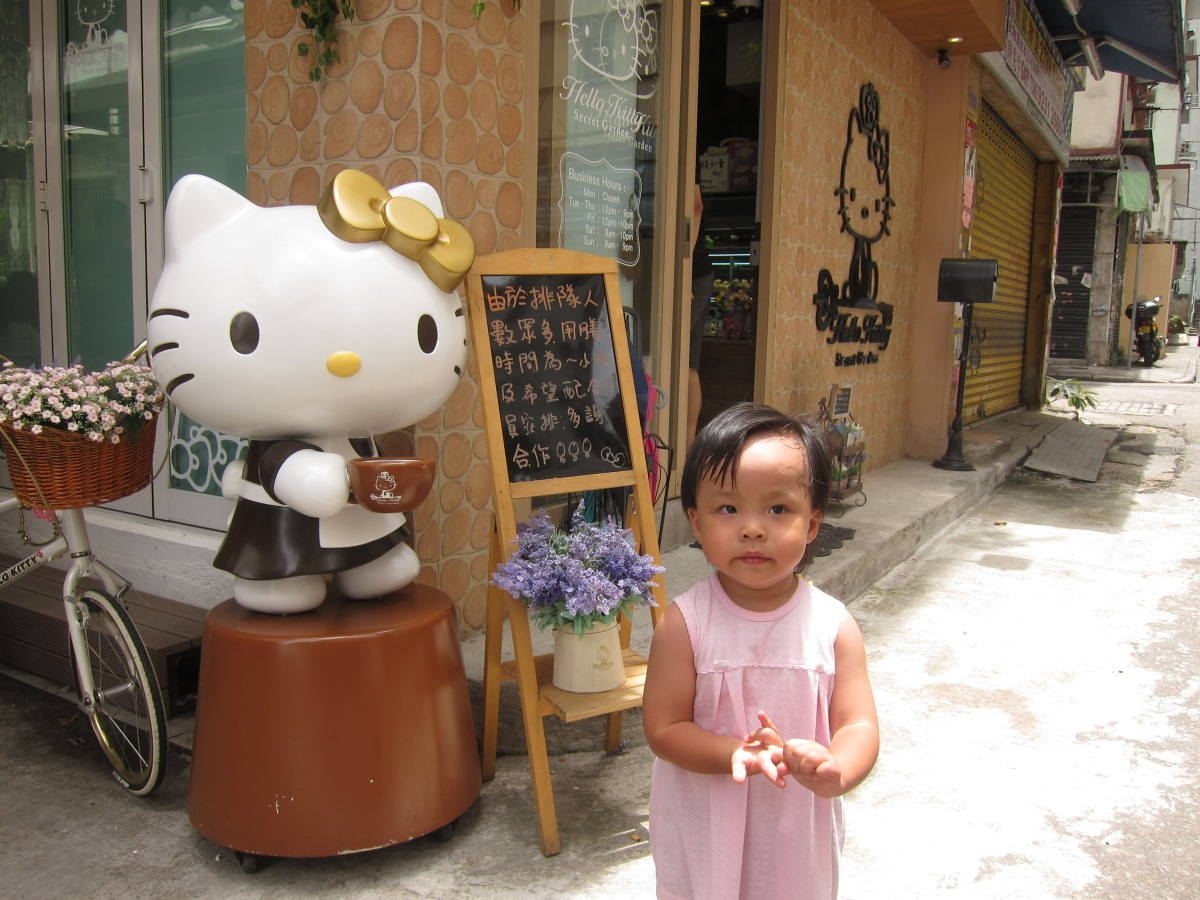帶小人兒「追貓」:嚐Hello Kitty SecretGarden