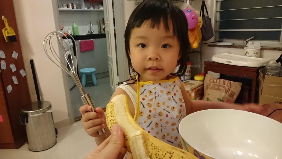 饞嘴小人兒之「滅蕉」大行動:香蕉熱香餅、香蕉鬆餅
