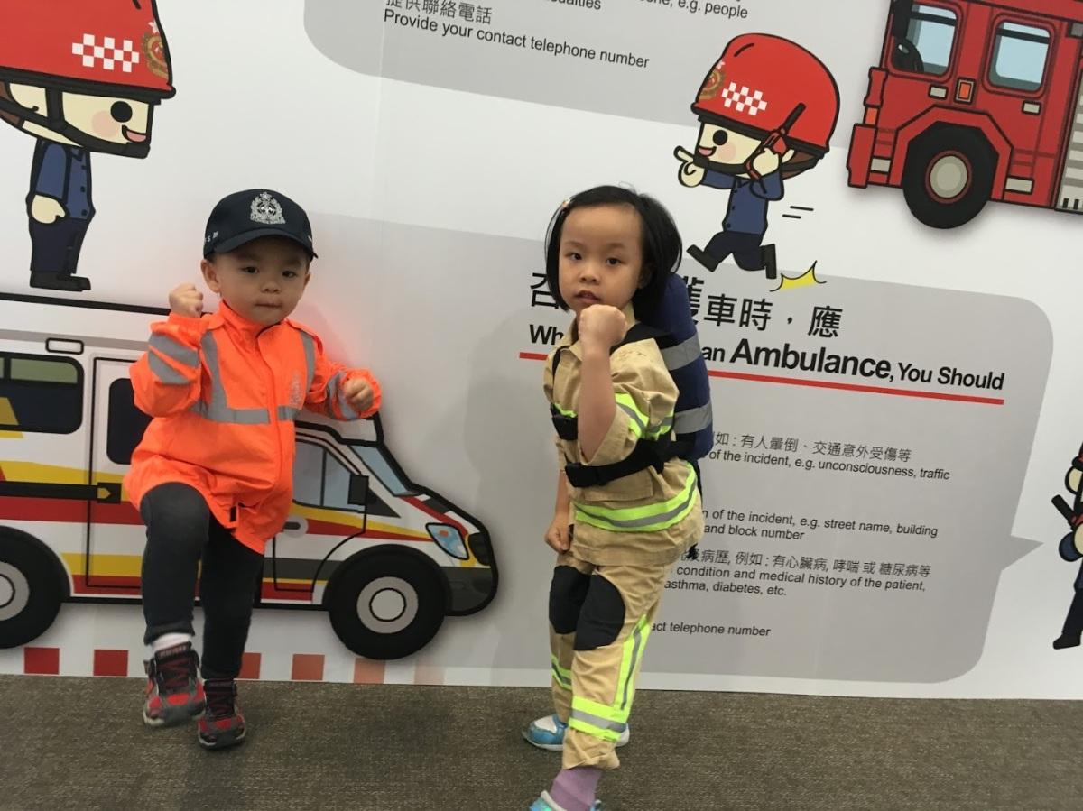 我是小威風:香港消防博物館