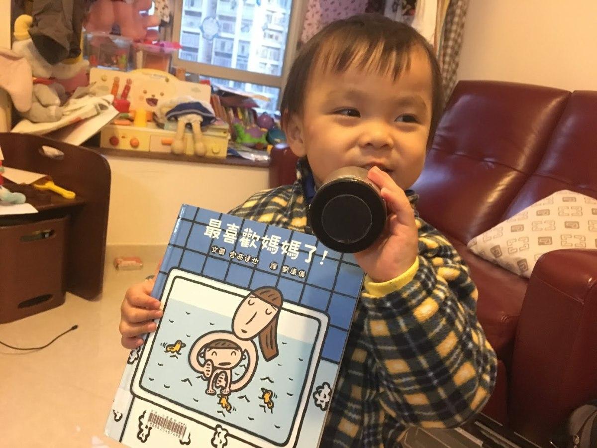 聽聽孩子身上的錄音器:讀《最喜歡媽媽了!》