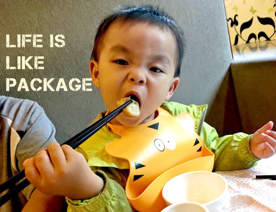 Life is likepackage:媽媽專享套餐
