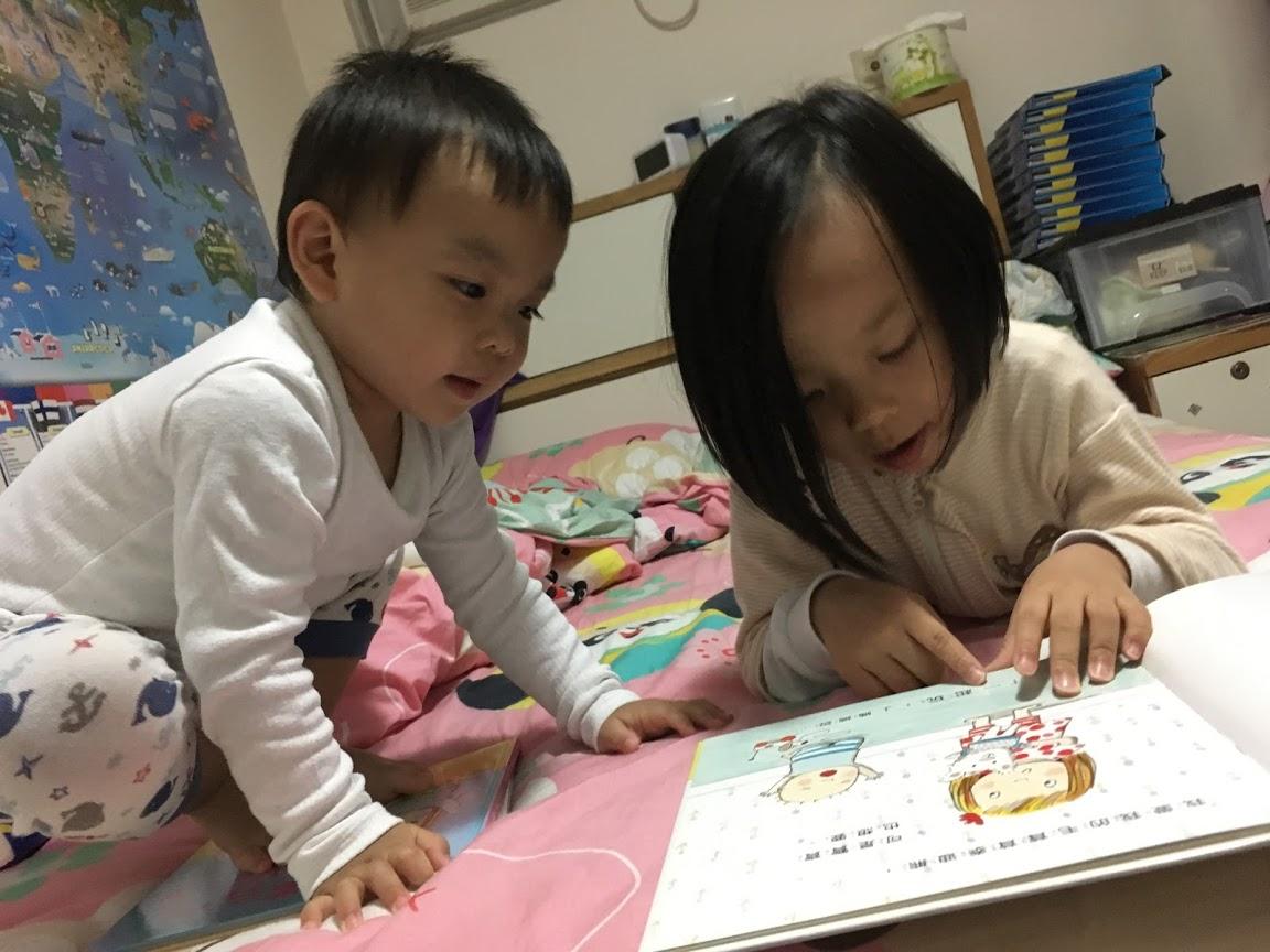 兩小孩一起就是爭啊吵啊:讀《分享/當我們同在一起》