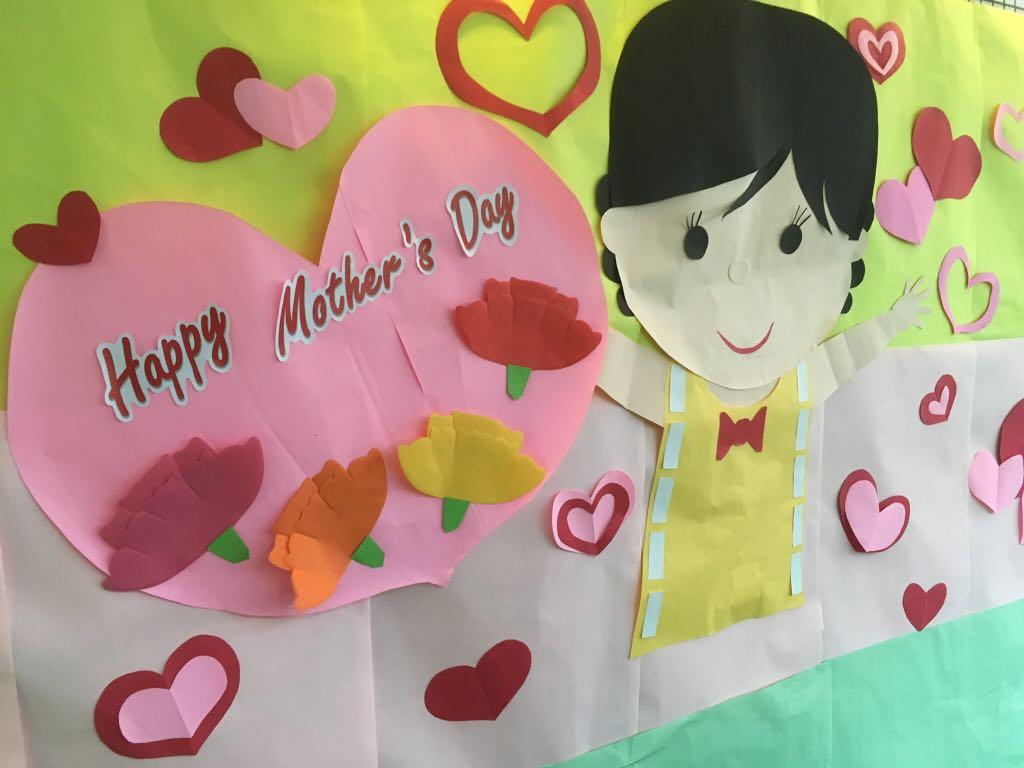 你今年「母親節」了沒有?